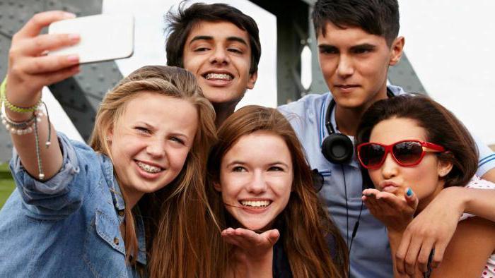будущее подростков